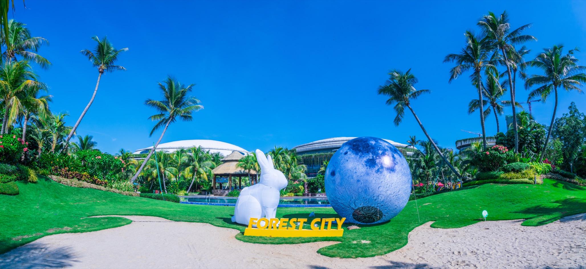 Có nên mua dự án Forest City Malaysia không ?